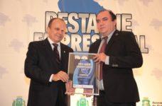 Melhores Empresas Comerciais, Industriais e Agropecuárias do Ceará | 2011 | 22º Edição